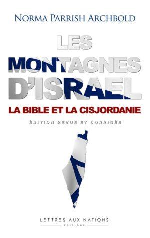 Les montagnes d'Israël - édition revue et corrigée